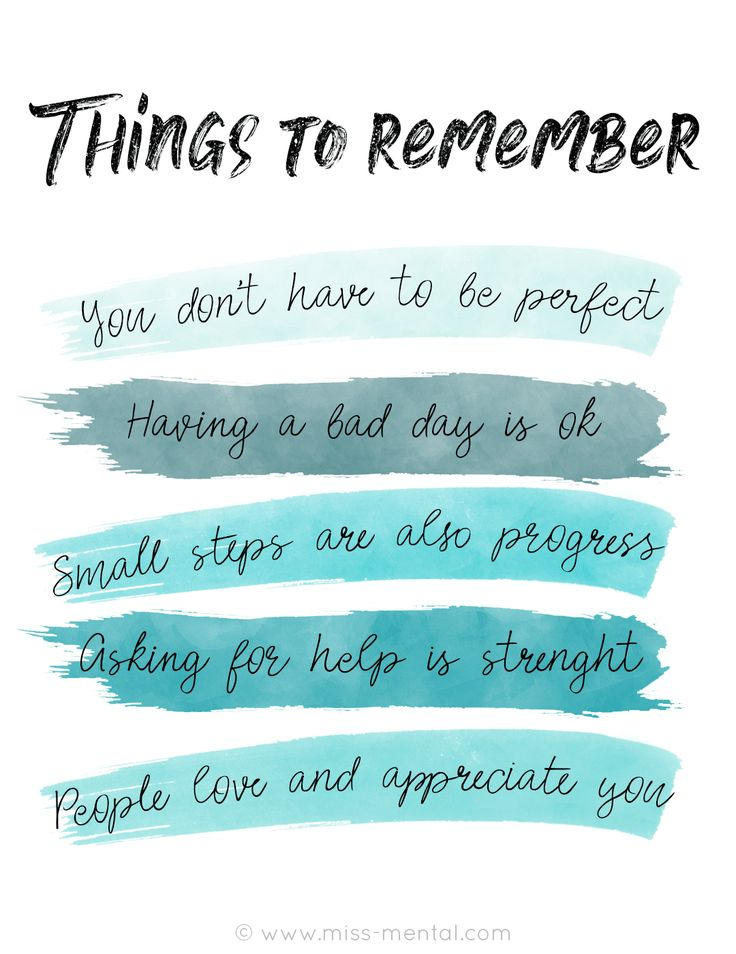 18 Positive Quotes For The Day 4